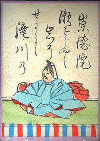 Emperador Japones